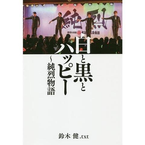 miyako_junretsu