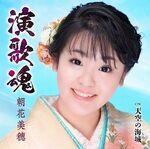 miyako_asaka