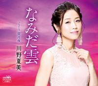 miyako_kawano