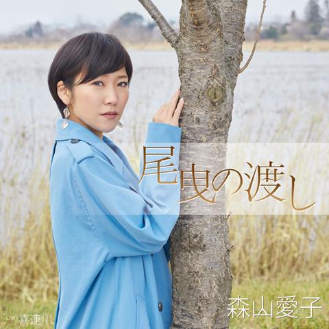 miyako_moriyama