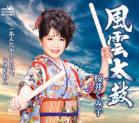 miyako_sakurai