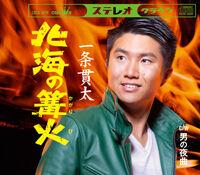 miyako_ichijo2