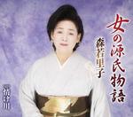 miyako_moriwaka