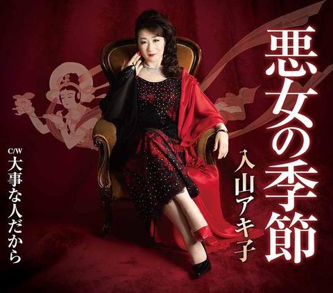 miyako_iriyama