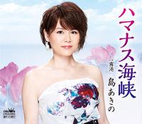 miyako_shima