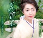 miyako_nonaka
