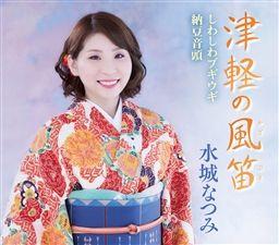 miyako_mizuki