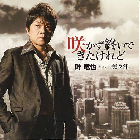 miyako_kanou
