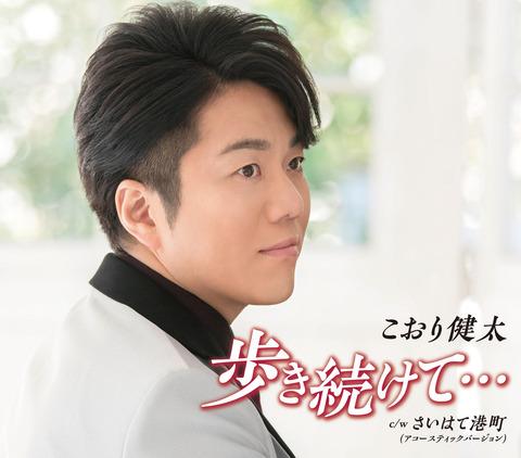 miyako_koori