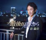 miyako_tani