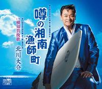miyako_kitagawa