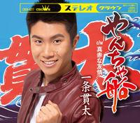 miyako_ichijo