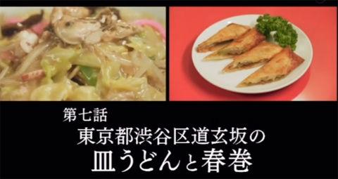0522kodoku_01