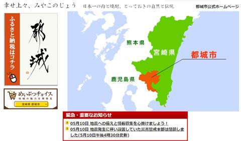 宮崎 天気 10日間