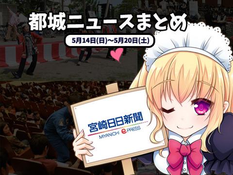 0520_news_top