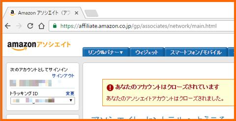 amazon_close