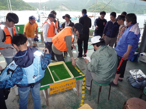 05-19釣り大会ー2