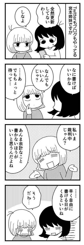manga004