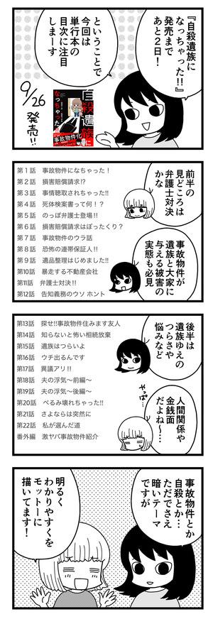 manga008