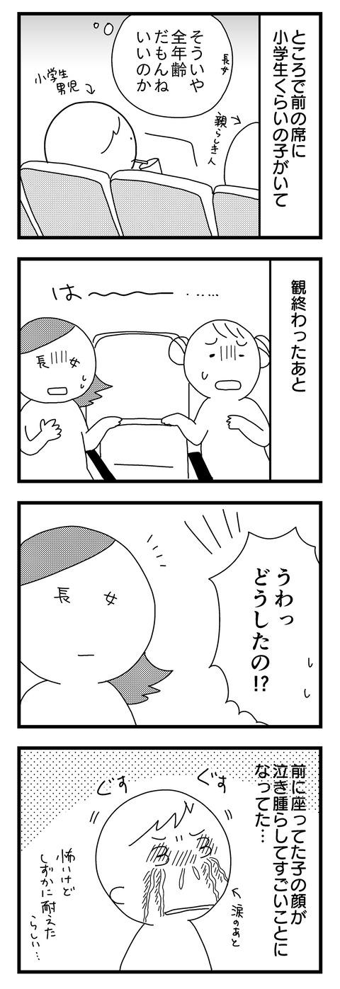 manga023