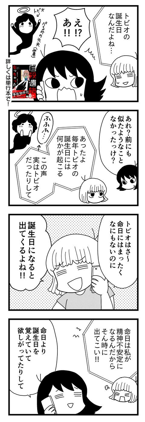 manga020