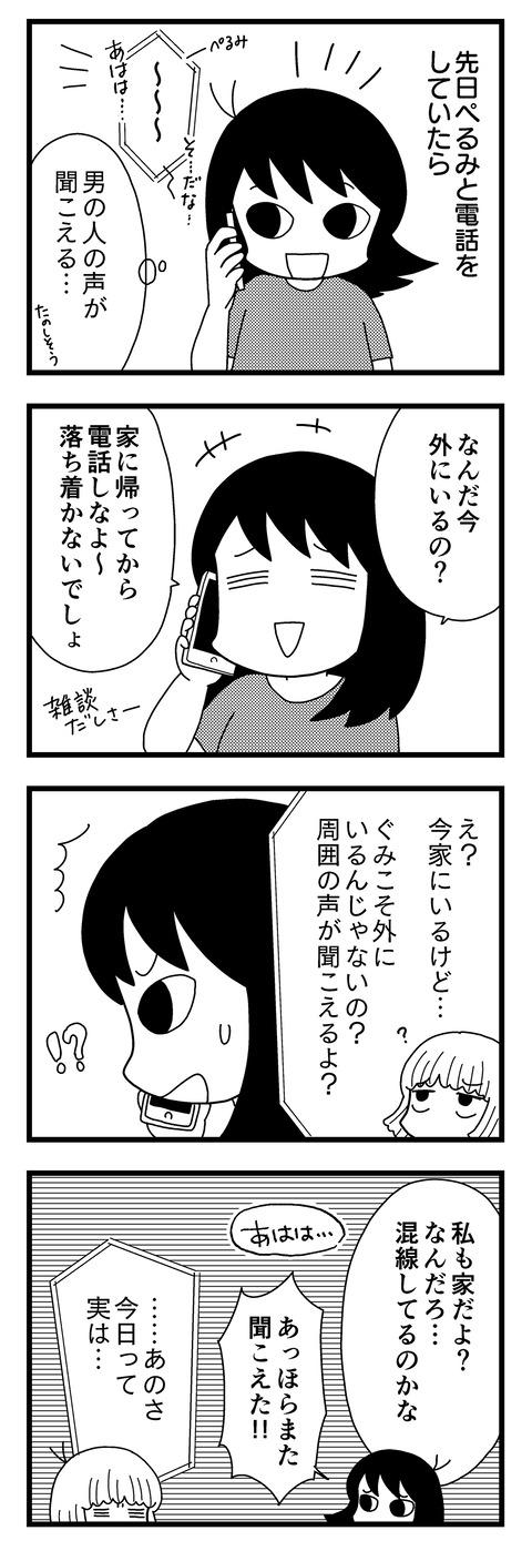 manga019