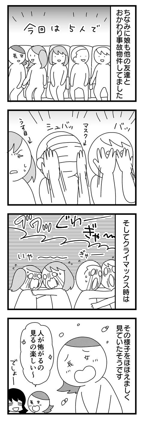 manga027