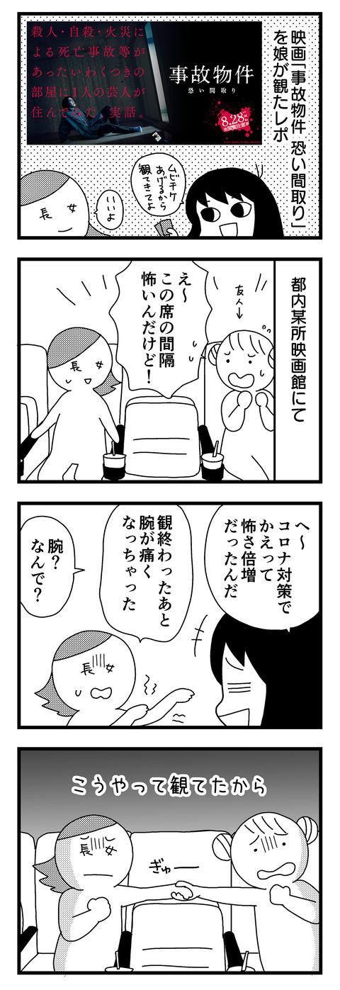 manga021