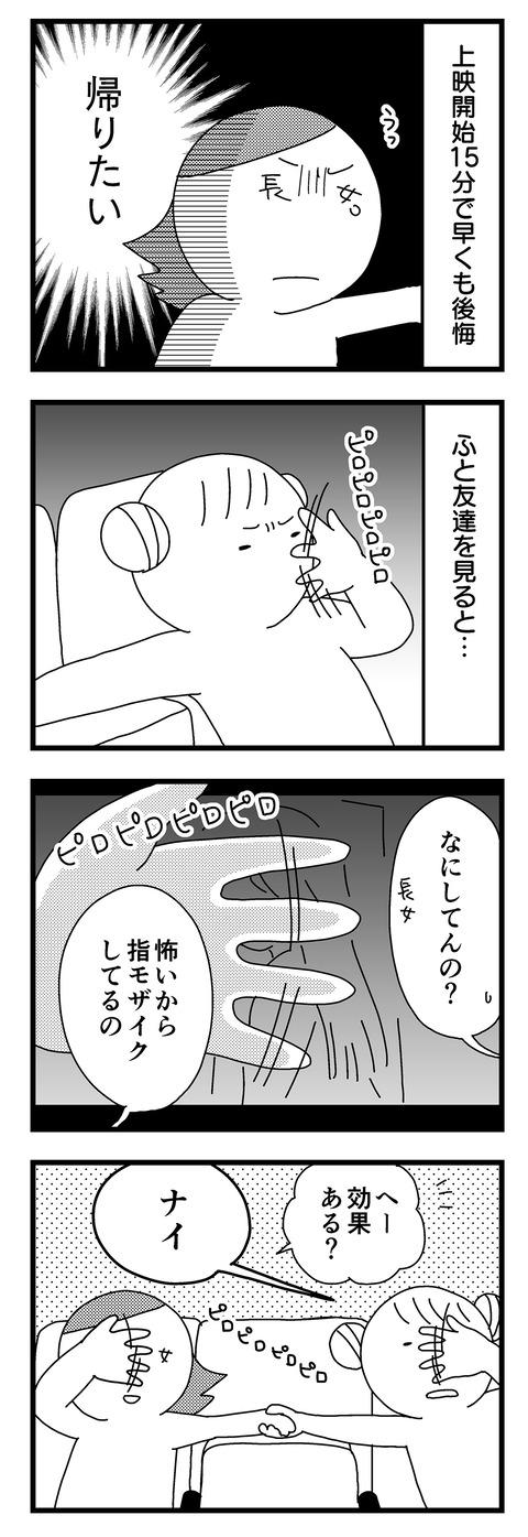 manga022