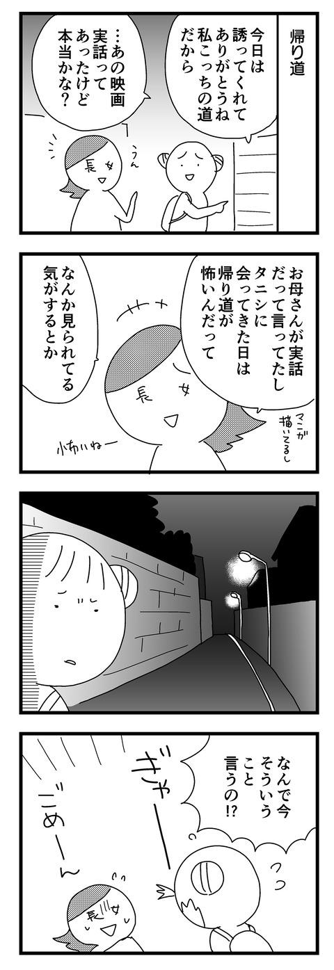 manga024