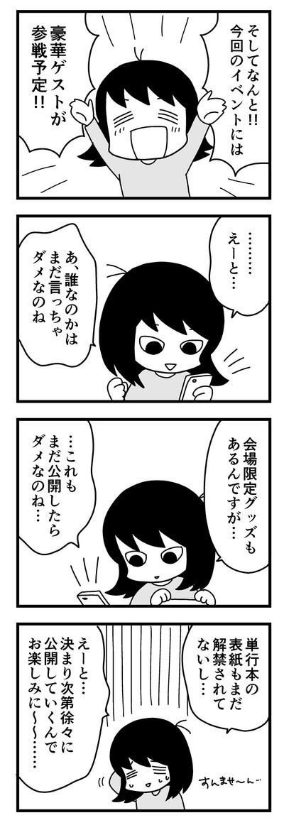 manga006