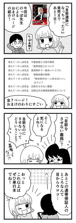 manga009
