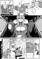 本文_003