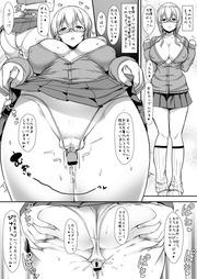 コミイチ10本文_005