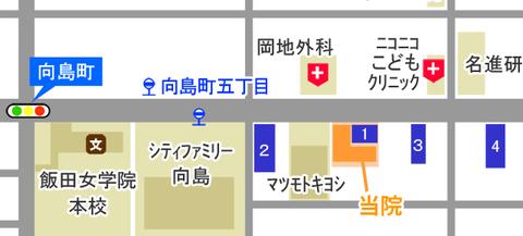 名古屋市 宮本歯科の駐車場マップ