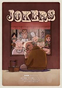 dish-jokers_flyeromote