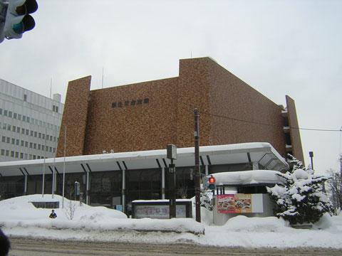 厚生年金 今日は午後から、北海道厚生年金会館へ出かけ、存続を願う会主催による、シ... 北の暮ら