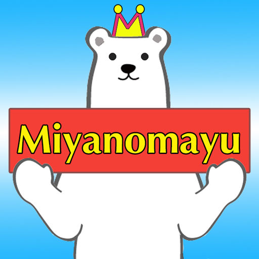miyanomayu