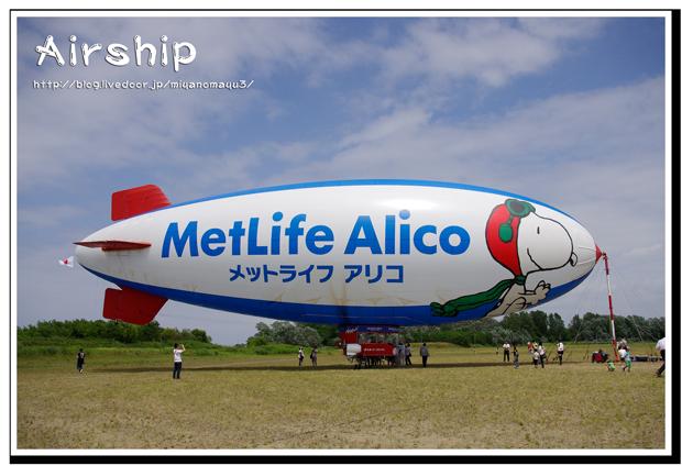 飛行船 7月22日(日)は、メットライフアリコの飛行船「スヌーピーJ号」の一般...  飛行船