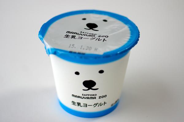 MARUYAMA ZOO 生乳ヨーグルト