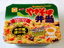 中華風醤油