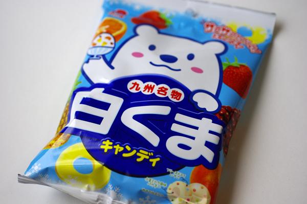 白くまキャンディ