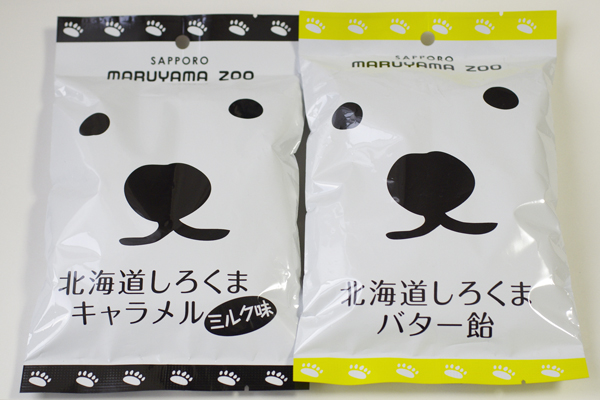 北海道しろくまキャラメルミルク味&バター飴
