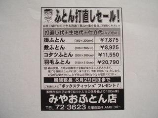 3a10c44b.jpg