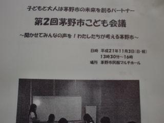 6a86cc79.jpg