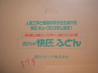6f84a7d3.jpg
