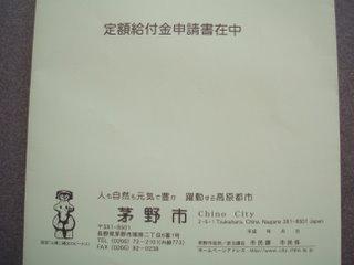 9eaa5048.jpg