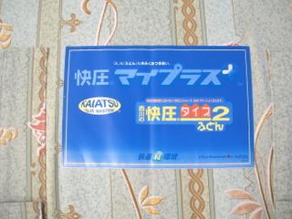 a5d4ec54.jpg