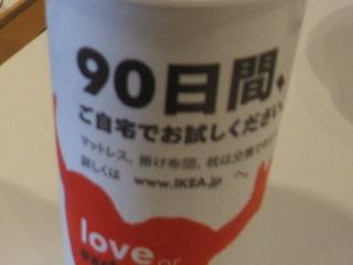 dc2a4450.jpg