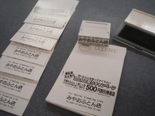 f7396bac.jpg